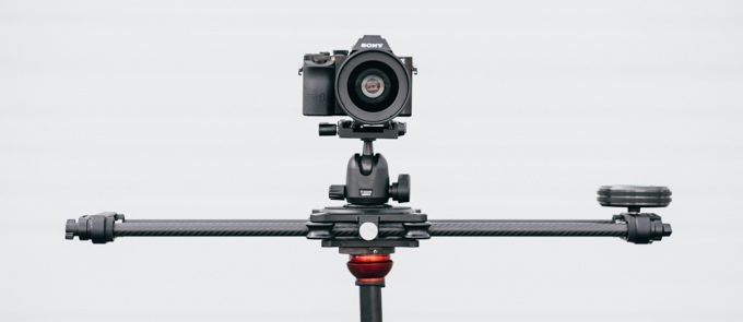 Motorized Rhino slider on Kickstarter
